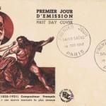 POSTE-1952-15a22a22a1399691745